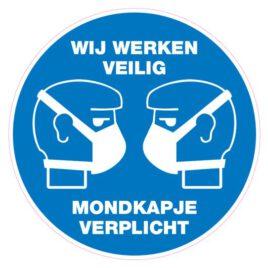 Vinyl stickers rond wij werken veilig