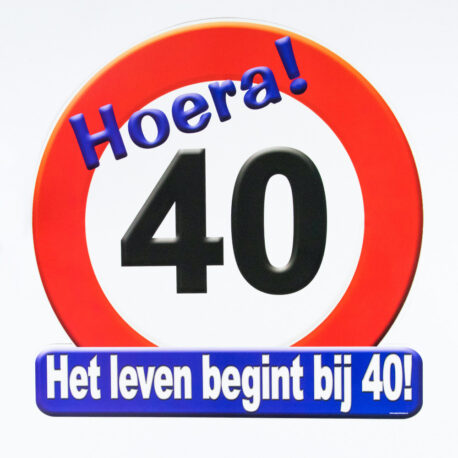 huldeschild-40
