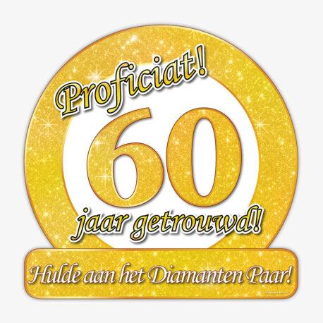 huldeschild-60-1